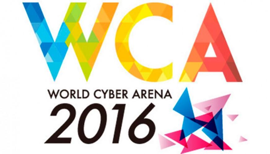 WCA World Finals 2016   ex-g3x em 5º, Innova em 9º