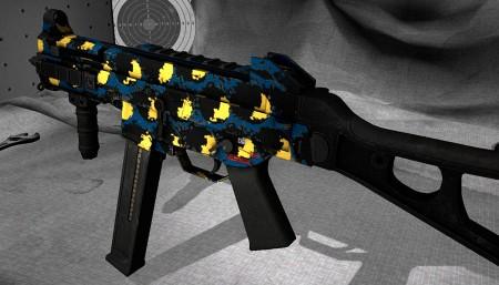 Por que utilizar UMP-45