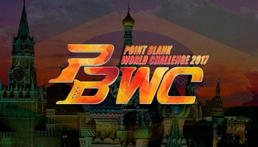 Seletiva nacional para o PBWC 2017