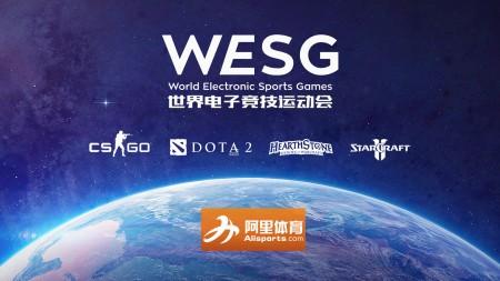 SK Gaming irá jogar a WESG 2017